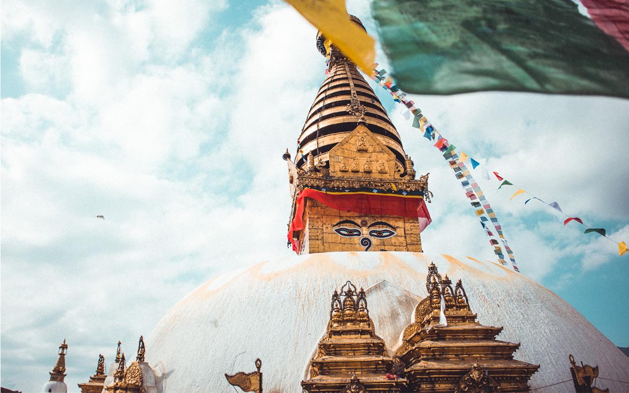 azie nepal