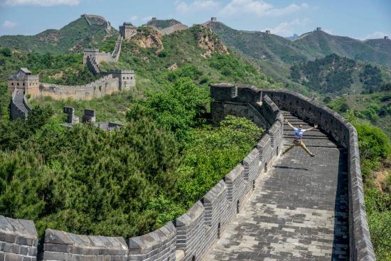 Chinese Muur China