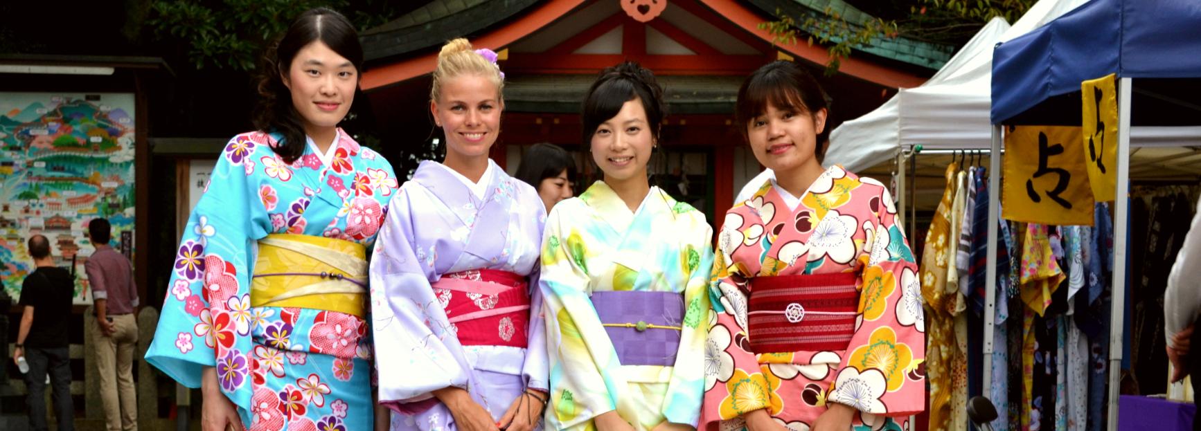 Japan reisblog