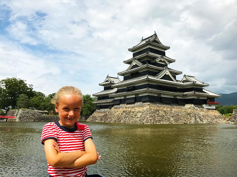 Japan familiereis