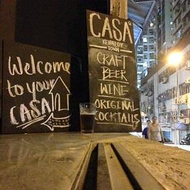 Casa - Eten Hong Kong