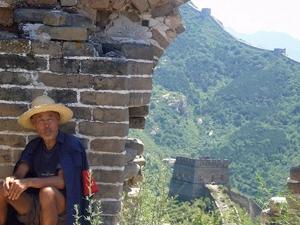 chinese boer muur china