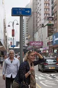 reisspecialist Bea in Hongkong