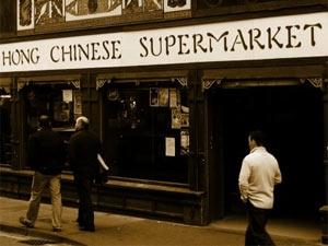op naar de supermarkt china